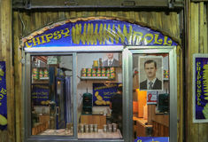 Stående av Bashar Assad på marknaden i mitten av Damascus Royaltyfria Foton