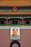 Stående av Mao Zedong på Tiananmen Arkivbilder