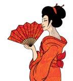 Stående av traditionella härliga japanska kvinnor med fanen Geish royaltyfri illustrationer