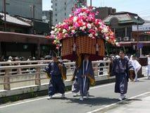 Ståta av den traditionella Aoi festivalen, Kyoto Japan Royaltyfri Bild