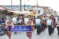 Ståta av kvinnaklänningen Thailand Arkivbild