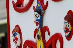 Ståta clowner Arkivfoto
