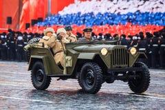 Ståta hängivet till November 7, 1941 på röd fyrkant i Moskva 75th årsdag Royaltyfri Foto