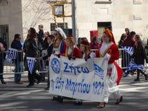 Ståtar den grekiska självständighetsdagen för NYC 2016 del 4 23 Fotografering för Bildbyråer