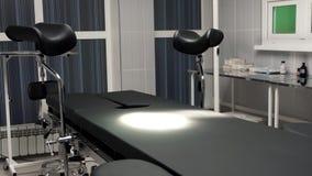 Stół w sala operacyjnej proktologia Obraz Royalty Free