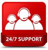 24/7 stöd för knapp för röd fyrkant för service (symbol för kundomsorglag) röda Royaltyfri Foto