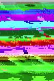 Störschubeffektrassenschranke 2 stockbild