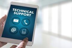 STÖTTA teknologi- och internet- och nätverkandeaffärsmanlaget arkivfoto