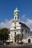 St伊丽莎白教会在布拉索夫,斯洛伐克 免版税图库摄影