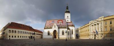 St在萨格勒布,克罗地亚的首都指示正方形 免版税库存图片
