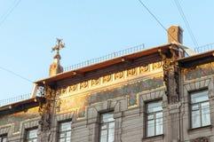 ST ΠΕΤΡΟΥΠΟΛΗ, ΡΩΣΙΑ - 10 ΙΑΝΟΥΑΡΊΟΥ 2016: Το σπίτι Nabokov είναι το χ Στοκ εικόνα με δικαίωμα ελεύθερης χρήσης