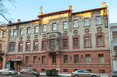 ST ΠΕΤΡΟΥΠΟΛΗ, ΡΩΣΙΑ - 10 ΙΑΝΟΥΑΡΊΟΥ 2016: Το σπίτι Nabokov είναι το χ Στοκ Εικόνες