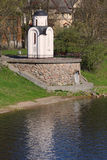 ST Όλγα Chapel Στοκ εικόνες με δικαίωμα ελεύθερης χρήσης