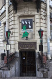 ST ПЕТЕРБУРГ, РОССИЯ - 29-ОЕ НОЯБРЯ 2015: Фото бар-ресторана - клуба Ливерпуля Стоковые Фото