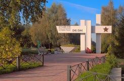 ST ПЕТЕРБУРГ, РОССИЯ - 7-ое сентября 2014 мемориально стоковая фотография