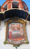 St. Собор базилика, красный квадрат, Москва, Россия. стоковая фотография