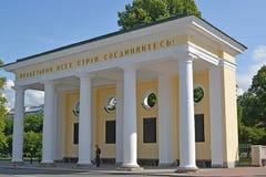 ST 彼得斯堡俄国 亲pileas斯莫尔尼宫ofinstitute在一个夏天晴天 免版税库存照片