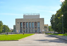 ST 彼得斯堡俄国 名字A年轻观众的剧院看法  A Bryantseva 库存照片