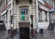 ST 彼得斯堡,俄罗斯- 2015年11月29日:酒吧-餐馆照片-棍打利物浦 图库摄影