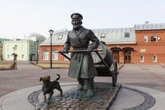 ST 彼得斯堡,俄罗斯- 2015年4月05日:雕塑含水层照片  免版税库存照片