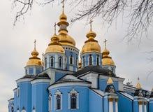 St索菲娅` s大教堂 基辅 乌克兰 库存图片
