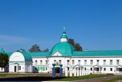 St Alexander del monastero di Svir Immagini Stock Libere da Diritti