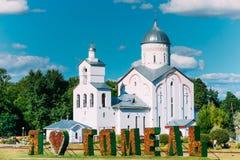 St. Alexander Nevsky Church in Gomel, Belarus Royalty Free Stock Photography