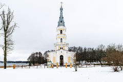 St. Alexander Nevsky Church in Stameriena, Latvia Royalty Free Stock Images