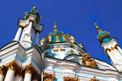 Free St. Andrew Church In Kiev Stock Images - 47808664