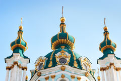 St Andrew Church, Kiev, Ucrânia Imagem de Stock Royalty Free