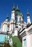 St. Andrew Church, Kiev, Ukraine Stock Photography