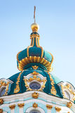 St. Andrew Church in Kiev Stock Photography