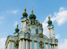 St. Andrew church in Kiev, Ukraine Royalty Free Stock Images