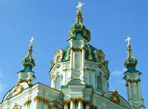 St Andrew Kathedrale Stockfotos