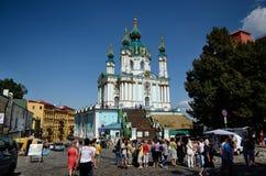 St. Andrew kościół, Kijów Obrazy Royalty Free