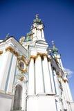 St. Andrew's Cathedral in Kiev Stock Photo