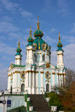 St. Andrew's Cathedral in Kyiv, Ukraine Stock Images