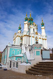 St Andrew's Church. The Saint Andrew's Church is a major Baroque church located in Kiev, the capital of Ukraine. The church was constructed in 1754, to a design Stock Photo