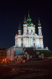 St. Andrew`s Church in Kiev, evening lights Stock Photos