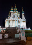 St. Andrew's church in Kiev Royalty Free Stock Images