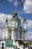 St Andrew`s Church, Kiev, Ukraine Royalty Free Stock Photos