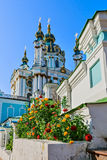 St. Andrew's Church in Kiev, Ukraine. Stock Photography