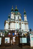 St. Andrew's Church, Kiev Stock Image