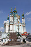 St Andrew's Church, Kiev. Ukraine Royalty Free Stock Image