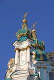 St Andrew's Church, Kiev. Ukraine Royalty Free Stock Photos