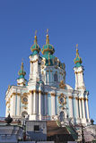 St Andrew's Church, Kiev. Ukraine Royalty Free Stock Images