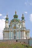 St Andrew's Church, Kiev. Ukraine Stock Image