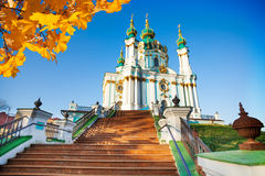 St Andrew's Church with stairs in autumn, Kiev Stock Image
