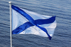 St. andrew's flag Royalty Free Stock Photos