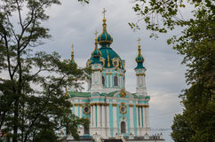 Free St. Andrew& X27;s Church. Ancient Historical Orthodox Church On Andre Stock Photography - 95949162